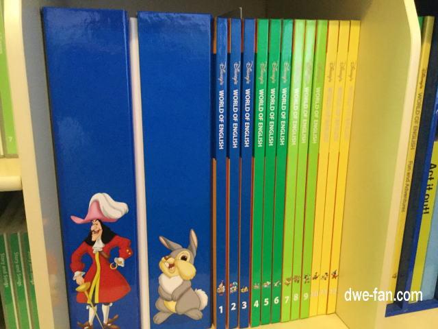 「ディズニー英語システム(DWE)」DWEブック12冊
