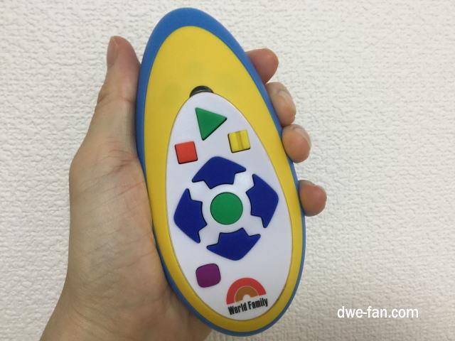 「ディズニー英語システム(DWE)」子供用リモコン