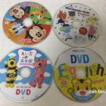 無料お試しDVD4枚(ディズニー英語システム、ワールドワイドキッズ、こどもちゃれんじEnglish、えいごであそぼプラネット)