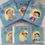「ディズニー英語システム(DWE)」プレイアロングDVD3枚とCD3枚