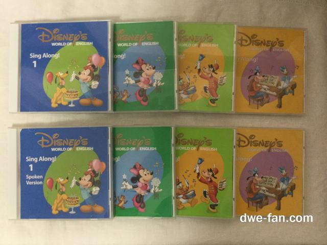 「ディズニー英語システム(DWE)」シングアロングCD4枚組&スポークンバージョン4枚