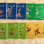 「ディズニー英語システム(DWE)」シングアロングDVD12枚組