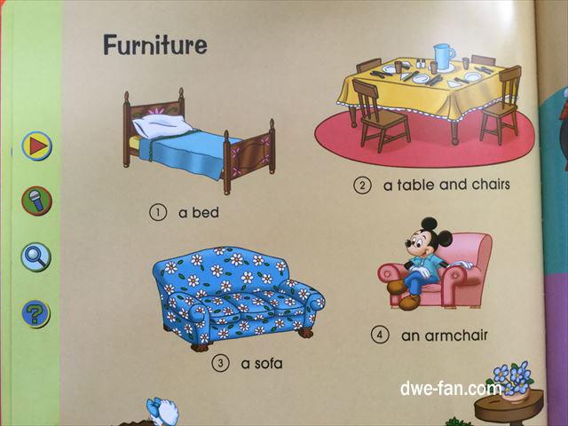 ディズニー英語システム(DWE)「Fun with Words」のとある1ページ、必ず英単語の前には「a」が付いていることがわかるページ