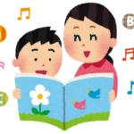 英語の歌を親子で歌っている様子