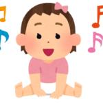 英語の歌を聞く赤ちゃん