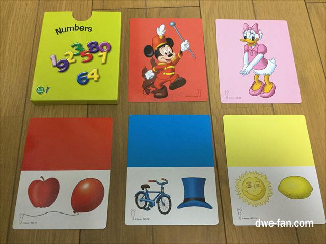 DWEゲームカード「Colors」赤青黄色