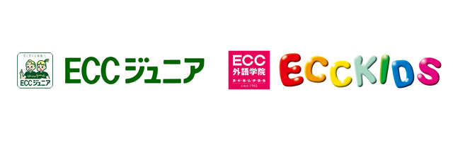 「ECCジュニア」と「ECCキッズ」のロゴ