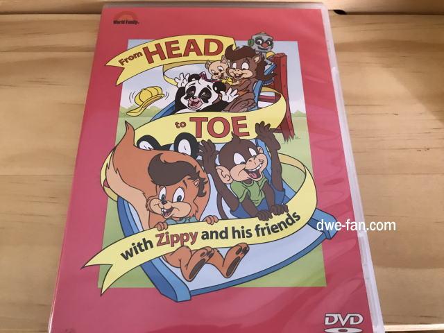 「ワールドファミリークラブ」これまで貰ったプレゼントDVD「From head to toe」
