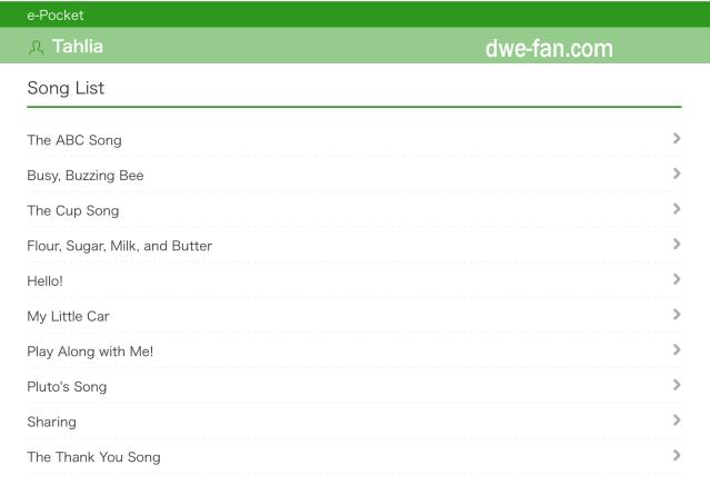 WFクラブの「e-Pocket」タリヤ先生の歌が収録されている曲一覧