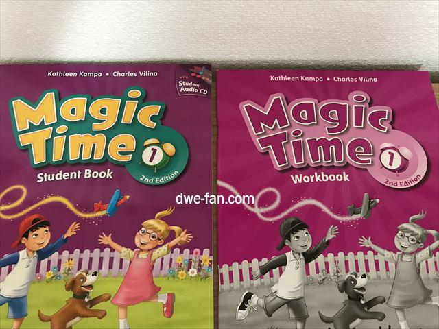 英語の教科書「Magic Time 1」(2/E)Student Book & Work Book