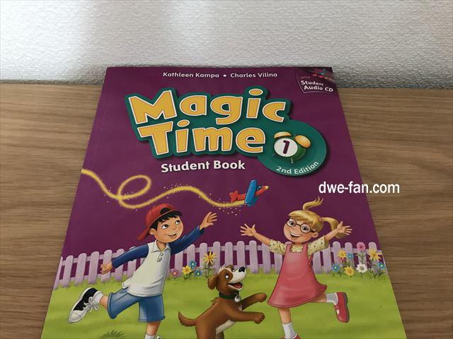 英語の教科書「Magic Time 1」(2/E)Student Bookの表紙