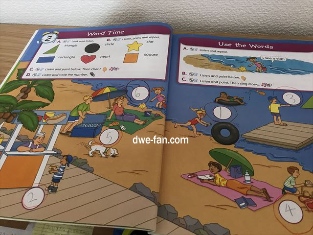 英語の教科書「Magic Time 1」(2/E)Student Book、色々な形を英語で言うページ