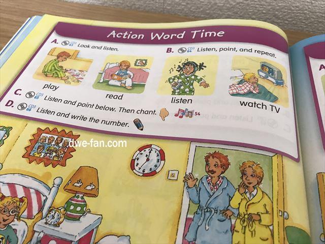 英語の教科書「Magic Time 1」(2/E)Student Book、色々な動詞を英語で言うページ