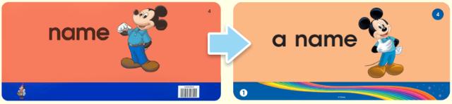 2019年にリニューアルされた「ディズニー英語システム(DWE)」トークアロングカードの変更点を比較した画面