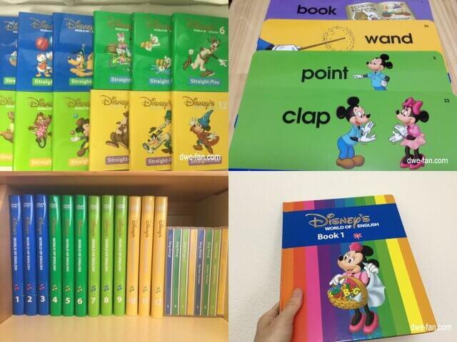 「ディズニー英語システム(DWE)」ストレートプレイDVD、シングアロング、トークアロングカード、ブック